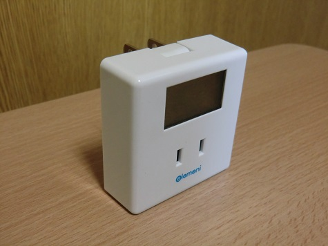 コンセントに差すだけで電気代表示!電気代チェッカーとは?