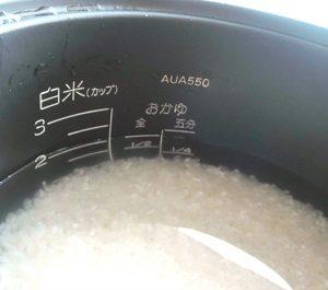 炊飯器内釜