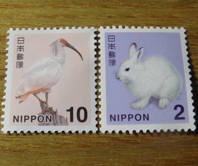 12円切手ってあるの?コンビニで販売されている?