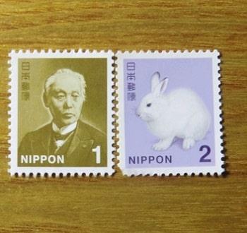 1円と2円の切手