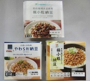 コンビニ納豆