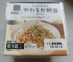 ローソン納豆